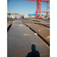 山东聊城供应热轧钢板#¥Q235热轧钢板厂家#普通板开平15006370822