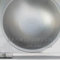 厨禾25kw电磁大锅灶 商用电磁大炒炉价格
