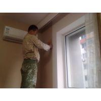豪特美深圳墙纸、PVC塑料墙贴、墙布用高品质热熔胶膜厂家