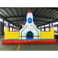 """新款""""海底世界""""充气城堡,郑州大型充气滑梯,儿童充气玩具厂家"""