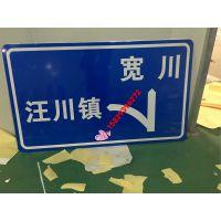西安路牌制作-西安道路指示标牌加工西安明通反光标牌厂