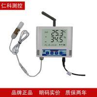 建大仁科RS-WS-DY-6-6无线温湿度传感器变送器液晶显示内置存储记录仪山东济南