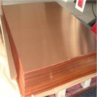 耐氧化紫铜板 环保C1100紫铜板 超薄0.1mm紫铜板价格