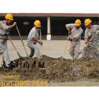 砂浆纤维素、河南天禾、天禾砂浆纤维素成分含量