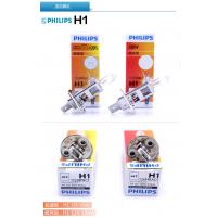 飞利浦汽车灯泡远光灯泡近光灯泡前大灯车灯照明 H1 H4 HB3 HB4 H7