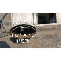 椭圆管厂家 平椭圆管生产厂家 镀锌椭圆管厂