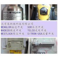 供应耐格negele液位传感器 nvs-181...186