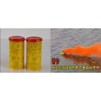 供应华海JHB-4型橙色漂浮烟雾信号