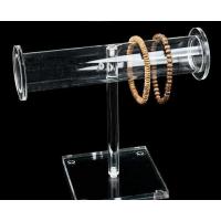 珠宝手饰展示架公优质亚克力化妆品展示架饰品陈列架有机玻璃展示