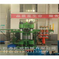 江苏拓威橡胶硫化成型机,350T特殊定制橡胶硫化机 厂家直销优惠多