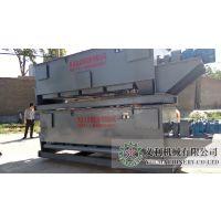 单轴粉体混料机厂家 混合设备 卧式混料机