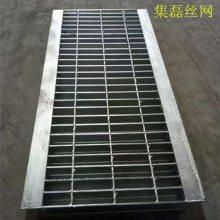 红河钢格板厂家钢格板多少钱钢格板规格报价13833832055
