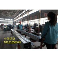 供应兰州轻钢龙骨18981044737厂家直供批发价格质量保障