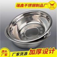 直销加厚不锈钢圆形家用酒店厨房多用汤盆 14-26cm小汤盆201