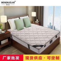 梦诺兰床垫 厂家批发直销 席梦思弹簧床垫 椰棕乳胶床垫 学生儿童床垫等