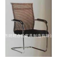 朗朗弓形会议椅 ,网布弓形椅,办公椅-型号5011
