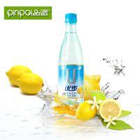 柠檬水 柠檬水厂家直销 柠檬水代加工 饮料加工批发