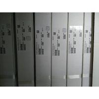 供应NT3885/QC3.0二合一快充降压IC