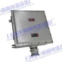 量巨(图)、上海防爆接线箱批发、上海防爆接线箱