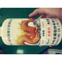 东方龙科个性化酒瓶定制印花UV打印机