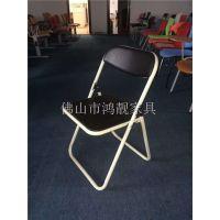 透气型折叠椅,软座折叠椅,皮面椅子,塑钢折椅,培训折椅,鸿靓家具