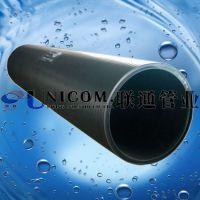 【厂家直供】高密度聚乙烯缠绕管,HDPE中空缠绕管(A型)