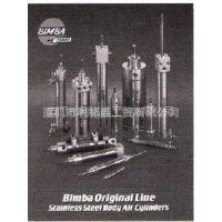 供应厂价特价促销美国Bimba缤霸气缸BF-007-0.25-XP系列质保一年