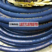 供应加油机耐油钢丝软管 加油机卷盘专用防静电油管 6分 1寸