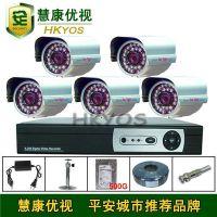 5路监控套餐 50米红外摄像 8路录像机套装 网络监控免设置 带硬盘