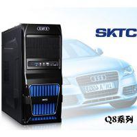 SKTC星开天 Q8新款烤漆个性游戏机箱 台式机电脑机箱 钢网设计