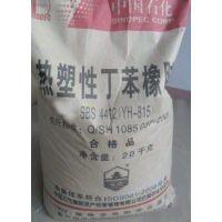 供应 热塑性橡胶SBS巴陵石化 YH-188