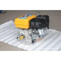 台州厂家专业供应 环保小型汽油机   50型低噪音汽油内燃机