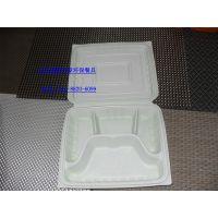 一次性塑料快餐盒 环保四格餐盒 塑料饭盒 保鲜盒 外卖打包盒