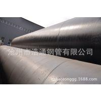 防腐钢管厂家大量销售 环氧树脂防腐钢管 高质量防腐涂层钢管