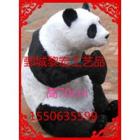 仿真动物熊猫模型 儿童玩具 照相道具客厅摆件皮毛动物工艺品