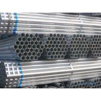 精品Q235小口径镀锌管 镀锌带大棚用管 厚壁热镀锌钢管报价