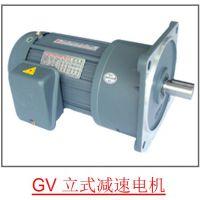 台湾减速机GV40-2.2KW-130SB 瓦楞机配件
