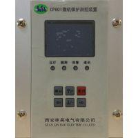 高低压无功补偿装置,高压电容器微机保护装置,无功补偿成套装置设计,加工