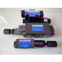 现货销售7OCEAN单向节流阀MTC-02-W-I-20