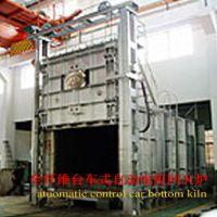 供应全纤维台车式自动回火炉,电炉,窑炉,工业电炉