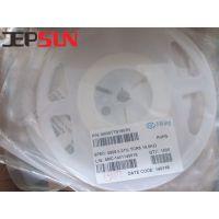 防硫化贴片电阻 户外防腐蚀电阻-PR系列,高精度0.1%,0.25%,0.5%贴片电阻,