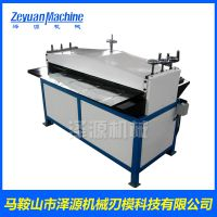 1.2×1300 压筋机 五线压筋机 通风管加工设备 生产厂家