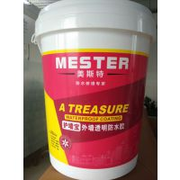 广东防水厂家供应一级品质外墙透明防水胶防水材料