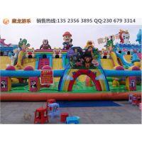 大型充气玩具充气广告气模和水上乐园,大型充气城堡多少钱,熊出没充气城堡,充气城堡的价格