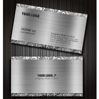 南京画册印刷、折页印刷、名片印刷