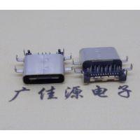 USB 3.1Type-USB 3.1TypC型母头,USB 3.1Type-C型手机连接器标准接口