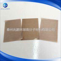氟橡胶玻璃纤维复合胶布