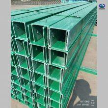 专业生产玻璃钢电缆桥架 槽式桥架 托盘式桥架电缆槽 河北华强