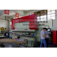信阳商用电磁扒炉批发【亲和力】 QHL-QPPL08KW 9档 304不锈钢面板
