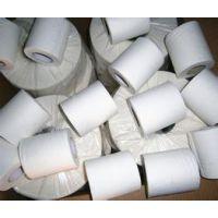 厂家直销30g卷纸 宾馆客房卷纸 卫生纸 珍宝卷纸/纸巾 客房用纸擦手纸